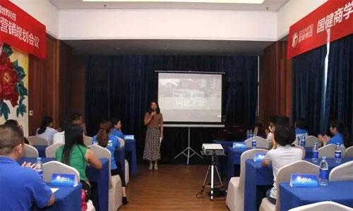 国健商学院销售实战训练营第八期在四川绵阳火爆开营