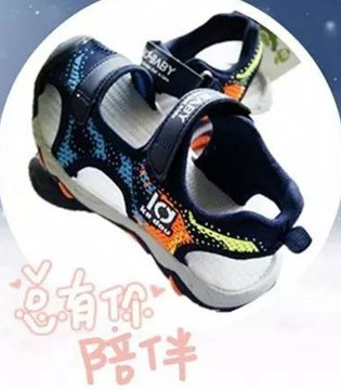 夏天宝宝穿什么鞋子好 宝宝夏天的鞋子要怎么选择