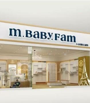 """""""M.BABY.FAM名婴坊""""做四好 共创三赢"""