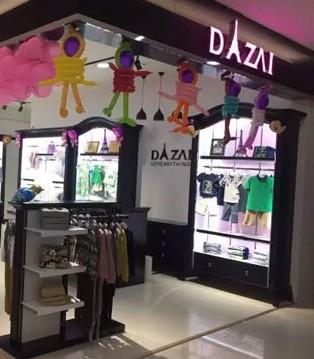 提前曝光 DIZAI童装盛大入驻赤峰维多利购物广场