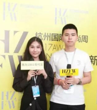 1001夜・未来之星新锐童装设计师大赛 袁正、何铭怡专访
