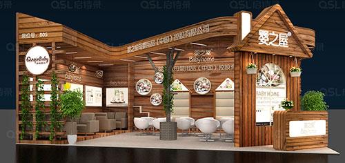 与你相约上海CBME 看一看你不知道的婴之屋品牌