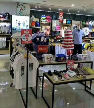 红蜻蜓RED DRAGONFIY KIDS品牌湖北荆州一店盛大开业