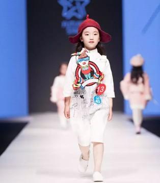 1001夜・未来之星新锐童装设计师大赛 王智沛专访