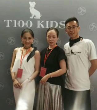 """""""裂变・未来""""T100KIDS招商会  颁奖时刻谁与争锋"""