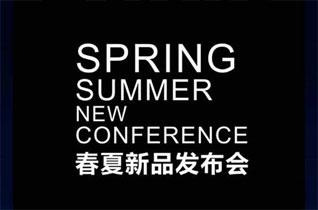 CATGOGO/SUPERME 2018春夏新品发布会