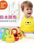 动漫宝贝与您相约7月19日上海CBME婴童用品展会