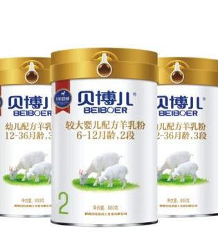 和真正适合中国宝宝的贝博儿配方羊乳粉一起抓住这三年