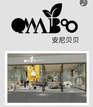 抢占童装市场不容易 onnabobo安尼贝贝童装品牌带你飞