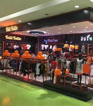 国际轻奢潮牌FOLLIFOLLIE童装杭州庆春银泰新店即将开业