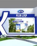 雅士利集团 四大强势品牌联合参展CBME