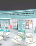CBME参展预告(二)凯儿得乐与您相约上海