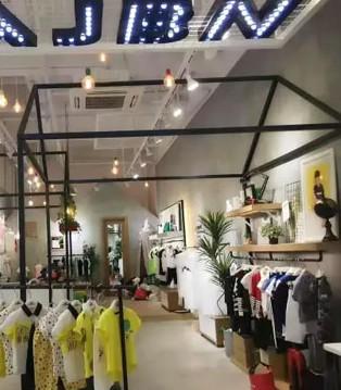 【杰.喜讯】A JIE BANG NI 阿杰邦尼武义店开业喽