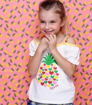 时尚运动风没有那么难 穿上KICCOLY品牌童装就可以啦