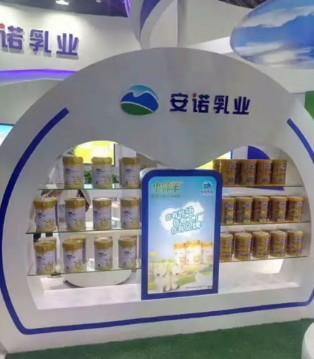 陕西省乳协领导莅临安诺乳业上海CBME展位