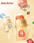 宝升babybetter受邀参加第17届CBME中国孕婴童展
