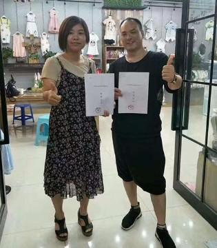 热烈祝贺BLSSKIDS布鲁莎莎品牌童装大学路升龙店签约成功