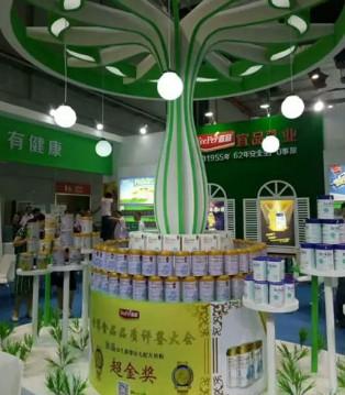 宜品奶粉直击CBME 高品质奶粉赢得一致好评