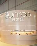 今天 Sunroo阳光鼠童装惊艳亮相第17届上海婴童展
