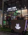 品质彰显实力 恰贝贝闪耀登场2017上海CBME孕婴童展