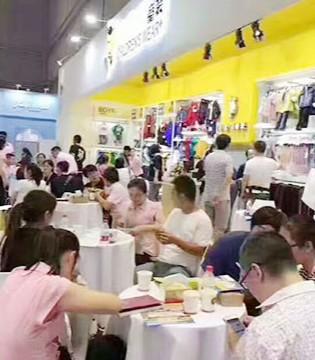 2017CBME上海孕婴童展盛况 1+2=3童装精彩不断