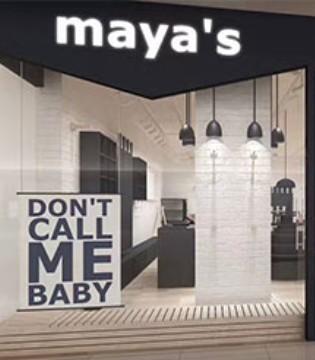mayas品牌童装全国第60家专卖店即将开业 敬请期待