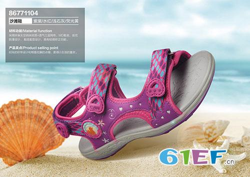 和最新推出的CAMKIDS垦牧品牌童鞋一起呵护孩子双脚