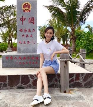 佟丽娅赴三沙群岛做志愿者 表达对守卫边疆的战士致敬