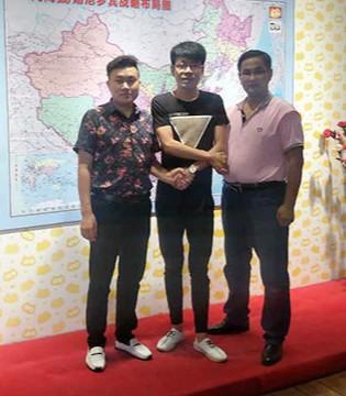 热烈祝贺淘淘猫品牌童装成功签约客户山东菏泽巨野付先生
