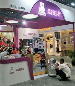 香港著名童装羽绒服品牌米菲芭蒂CBME孕婴童展圆满落幕