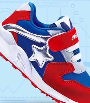 杰米熊品牌童鞋2017秋季新品隆重推出 让每一步更坚定