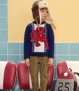 意大利奢侈品牌Gucci 2017冬季童装搭配画册