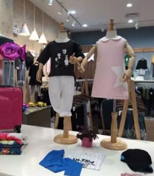 时尚小鱼新店坐落中国旅游新地标―祈福缤纷世界