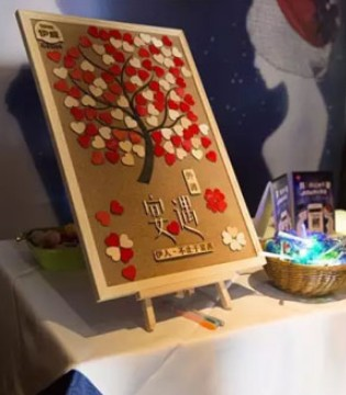 宴遇・外滩――伊威标杆城市2017半年度颁奖盛典