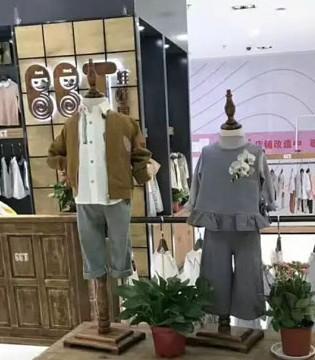 我们一起祝贺:太原万达BB.T专卖店开业