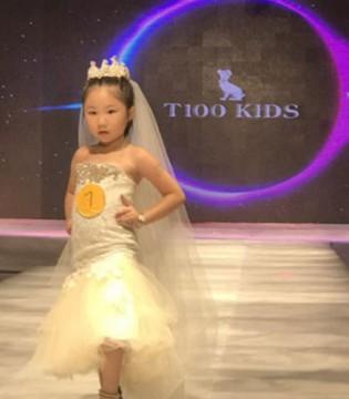 首届T100亲子时装平面模特大赛广州站圆满成功 总决赛来袭