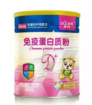 广东多合专业蛋白质粉十年 蛋白粉的作用你知道吗
