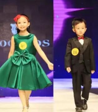 T100亲子时装平面模特大赛广州站晋级名单