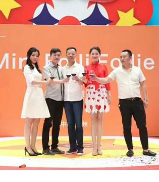 Mini follie 8月5日正佳店隆重开业盛典圆满结束