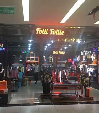 国际轻奢潮牌Folli Follie重庆家生态集合店隆重开业
