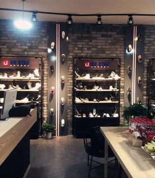 热烈祝贺兰州莫莫熙&UUSTAR专卖店正式开业