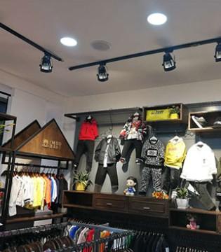 童装品牌TIMOBUDING提莫布丁云南保山旗舰店即将开业