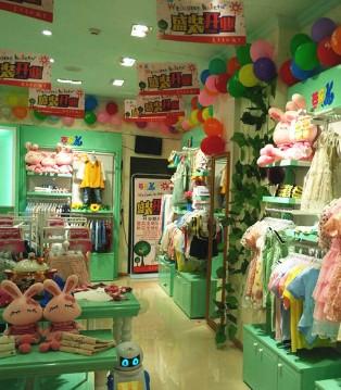快时尚童装加盟品牌 芭乐兔八月开业不断