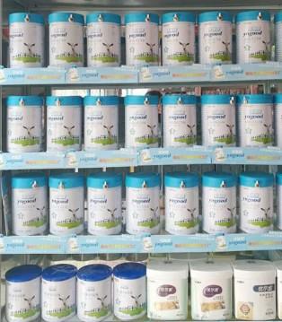 优利士乳业 奶粉袋装罐装的区别 之前一直不知道