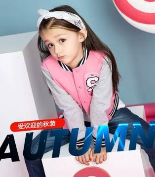 水孩儿童装秋装新品特惠 用新衣焕亮好心情