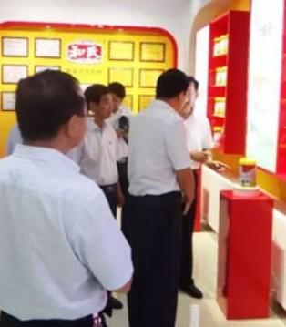 宝鸡市委常委、市纪委书记王琦莅临和氏乳业集团视察参观