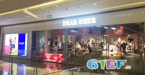 迪迪鹿DEAR DEER品牌童装南充王府井旗舰店盛装亮相