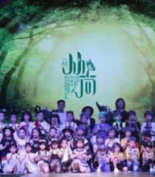 丛・尚 巴柯拉PCORA2018春夏新品发布暨订货会完美落幕