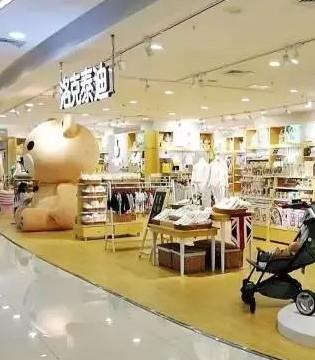 单店单日销量11.3万 洛克泰迪创孕婴童市场奇迹