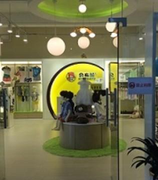 BEIBUXIONG贝布熊童装品牌番禺金港湾旗舰店即将开业
